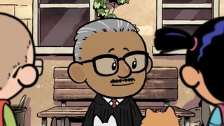 Imatge de: Soc Thurgood Marshall