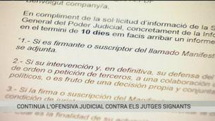 Continua l'ofensiva judicial contra els jutges firmants del manifest pel dret a decidir