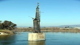 Monument ebre