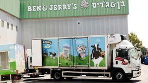 Ben & Jerry's no vendrà gelats als territoris palestins ocupats