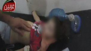 Denuncien un atac químic massiu a Síria