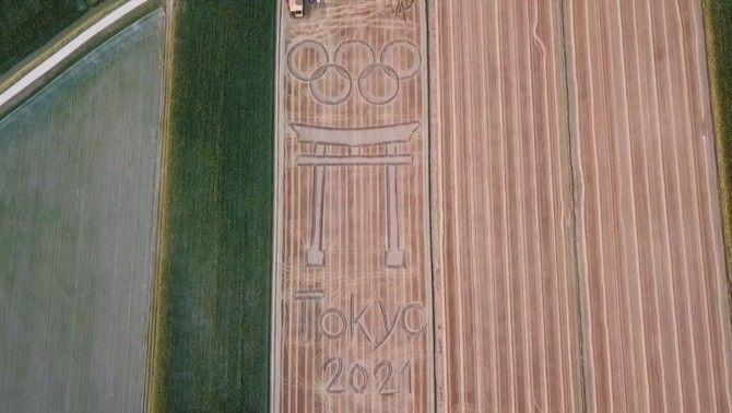 Homenatge als Jocs de Tòquio en un camp de blat a Verona