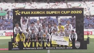 El Vissel Kobe guanya la Supercopa del Japó