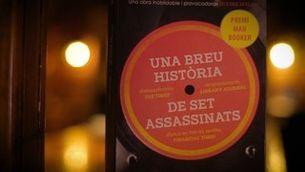 Músics com a protagonistes literaris i el Festival Internacional de Cinema i Documental Musical Beefeater In-Edit