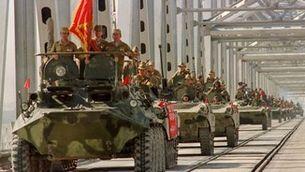 Afganistan Suplement