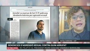 """Natàlia Sànchez: """"No posem en dubte la versió de la víctima"""""""