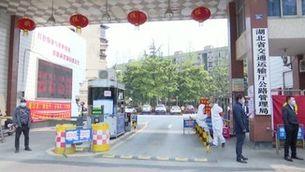 Wuhan aixeca la quarantena després de dos mesos