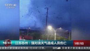Set morts i centenars de ferits per dos tornados a la Xina