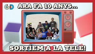 El Generació digital al Canal 33