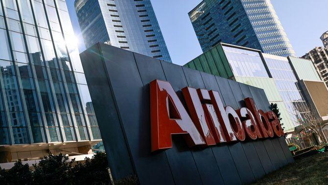 La seu d'Alibaba a Pequín