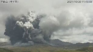 Espectacular erupció del mont Aso, al Japó