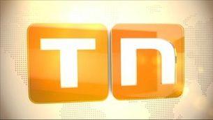 Telenotícies cap de setmana vespre - 06/03/2021
