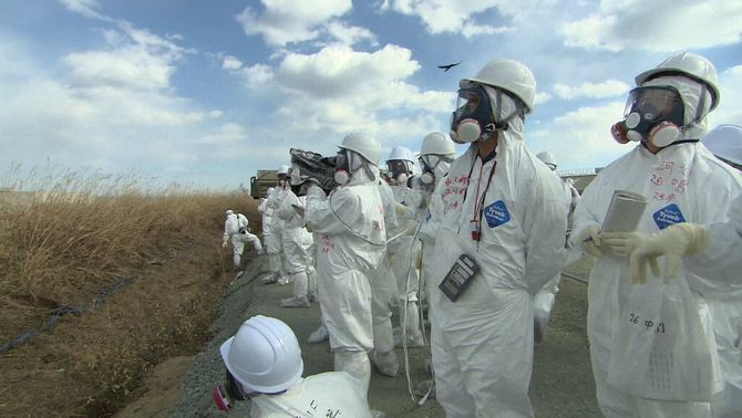 Treballadors a la central nuclear Fukushima