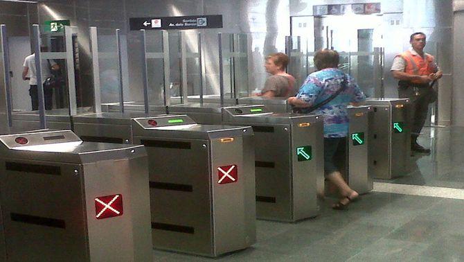Estació de Santa Rosa