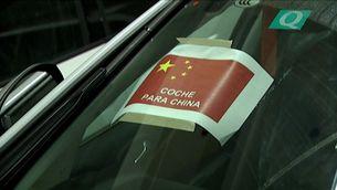 Seat vol desembarcar a la Xina fabricant-hi el nou SUV elèctric Cupra Tavascan