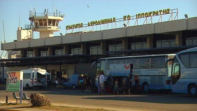 El govern grec concedeix la gestió de 14 aeroports a l'empresa alemanya Fraport
