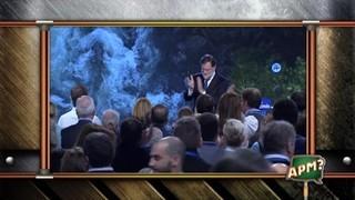 Imatge de:El discurs de Rajoy