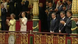 Mas i Urkullu sense aplaudir. A l'esquerra, la reina Sofia i la infanta Elena