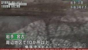 Els vídeos del terratrèmol