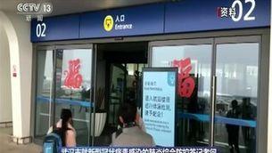 La Xina confirma sis morts pel nou coronavirus de la ciutat de Wuhan