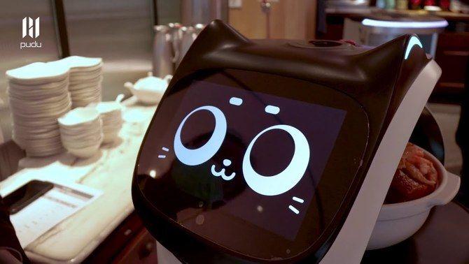 Imatge de la pantalla dels robots de Cambrils