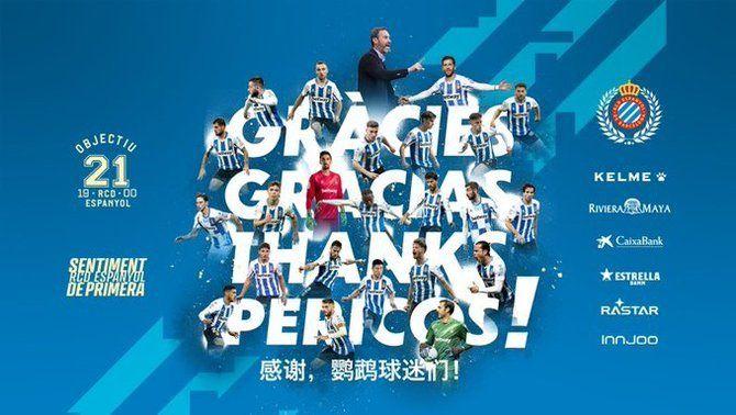 L'Espanyol és equip de Primera Divisió