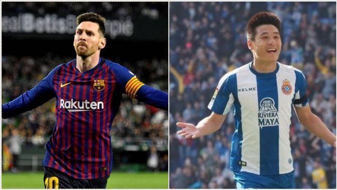 La Lliga anuncia l'horari del Barça-Espanyol de la jornada 35